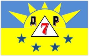 Символика школы №7